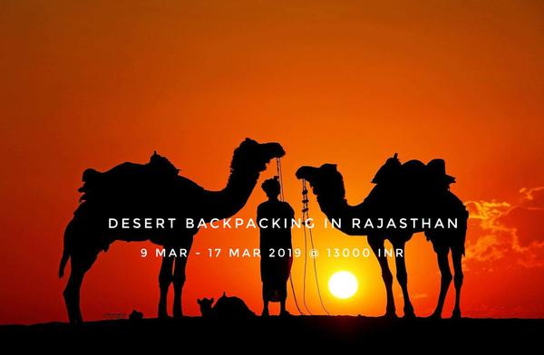 Desert Backpacking In Rajasthan