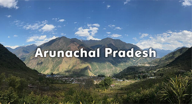 Alluring Arunachal Quiz