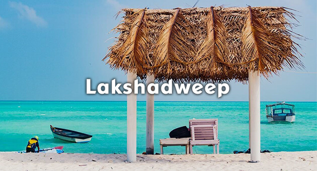Calm Lakshadweep Quiz