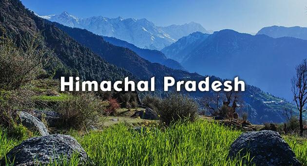 Himachal Pradesh Quiz