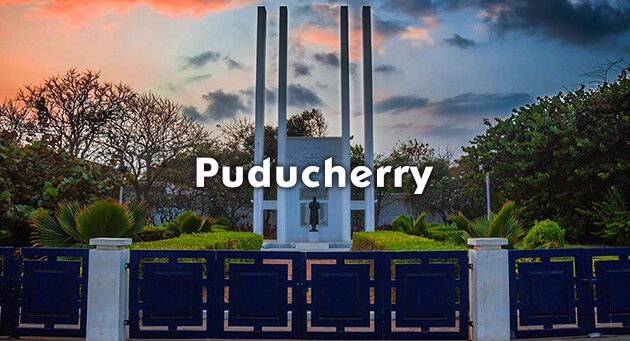 Puducherry Quiz