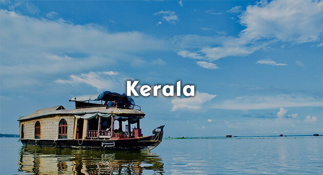 Treasures of Kerala Quiz