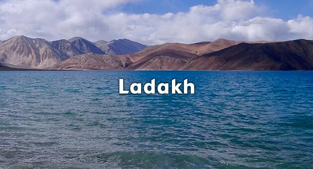 Unravel Ladakh Quiz
