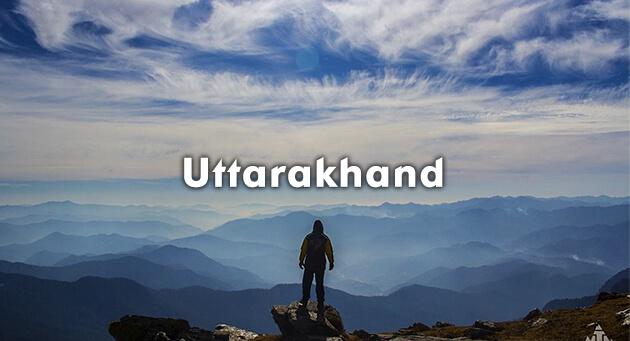 Uttarakhand Quiz